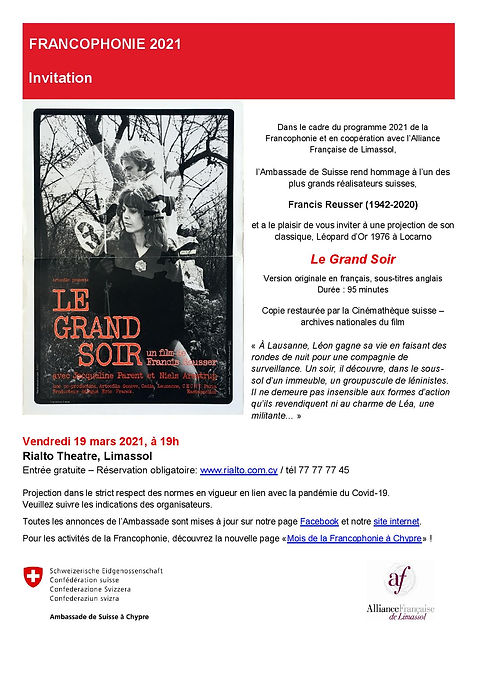 LGS_Annonce_fr-page-001.jpg