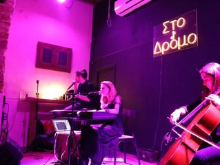 Concert de la chanteuse française KIRANE à Limassol, 8 Mars 2020 - Συναυλία της γαλλίδας τραγουδίστρ