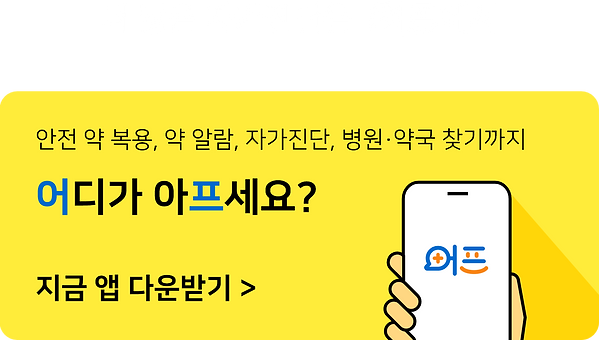 appstore_banner.png