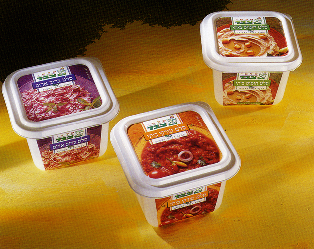 Philippe Boulakia, Tsabar Containers (Hummus on the Right), 1990s.