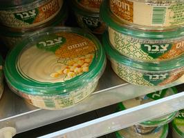 Tsabar Hummus Containers