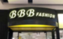 SubSlide-BBB.jpg