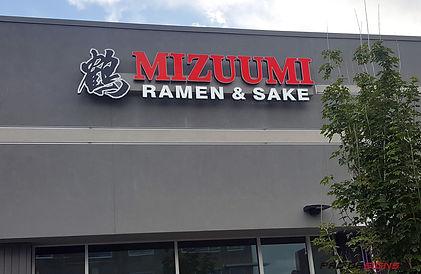 mizumi-sushi.jpg