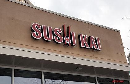 sushi-kai.jpg