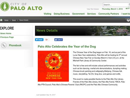 3rd Annual Palo Alto Chinese New Year fair.