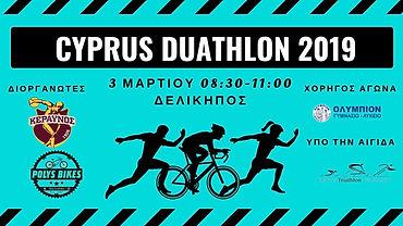 Cyprus Duathlon 2019