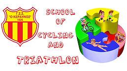 Keravnos School of Cycling and Triathlon Logo