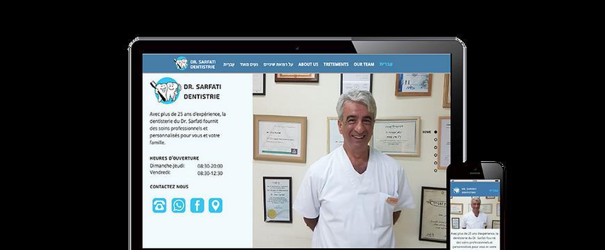 """ד""""ר צרפתי - מרפאות שיניים ושתלים"""