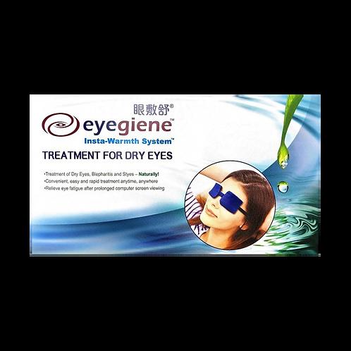 眼敷舒® Eyegiene® 熱敷系統 Insta-Warmth System Refills (14 對發熱包)