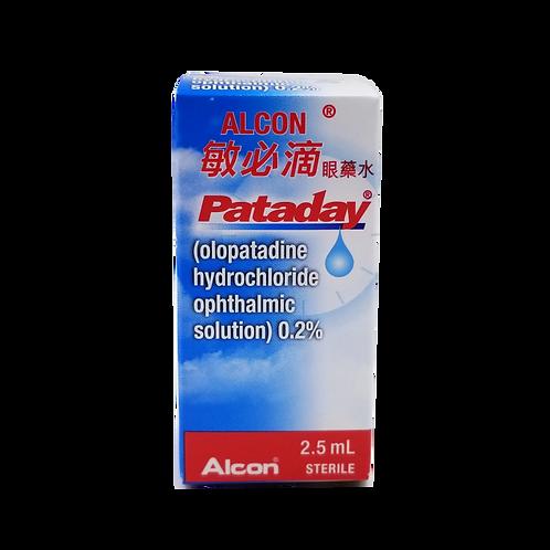 敏必滴 Pataday 抗敏眼藥水Eye Drops (2.5ml)