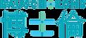 bausch_logo.png