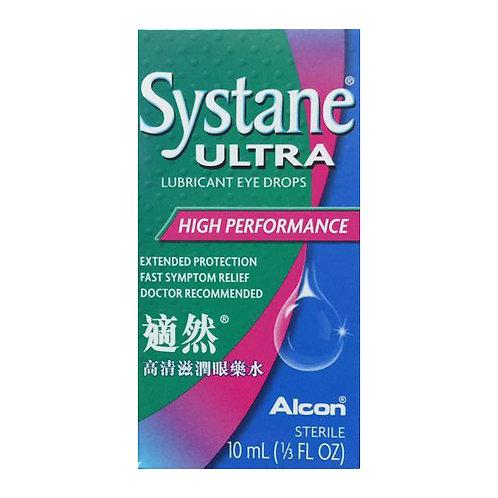 ALCON 適然高清滋潤眼藥水 (10ml)