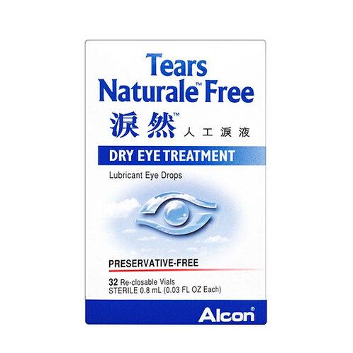 ALCON 淚然人工淚液32支無防腐劑裝