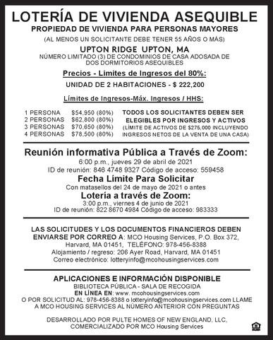 Afford Upton Ridge 5.125x6.375_SPANISH.j