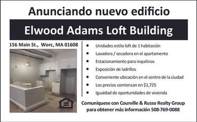 WEB CREATIVE_ElwoodAdams_AUG TO SEPT.jpg