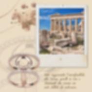 mito-grecia-gioielli3.jpg