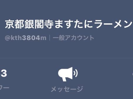 4000人突破!!