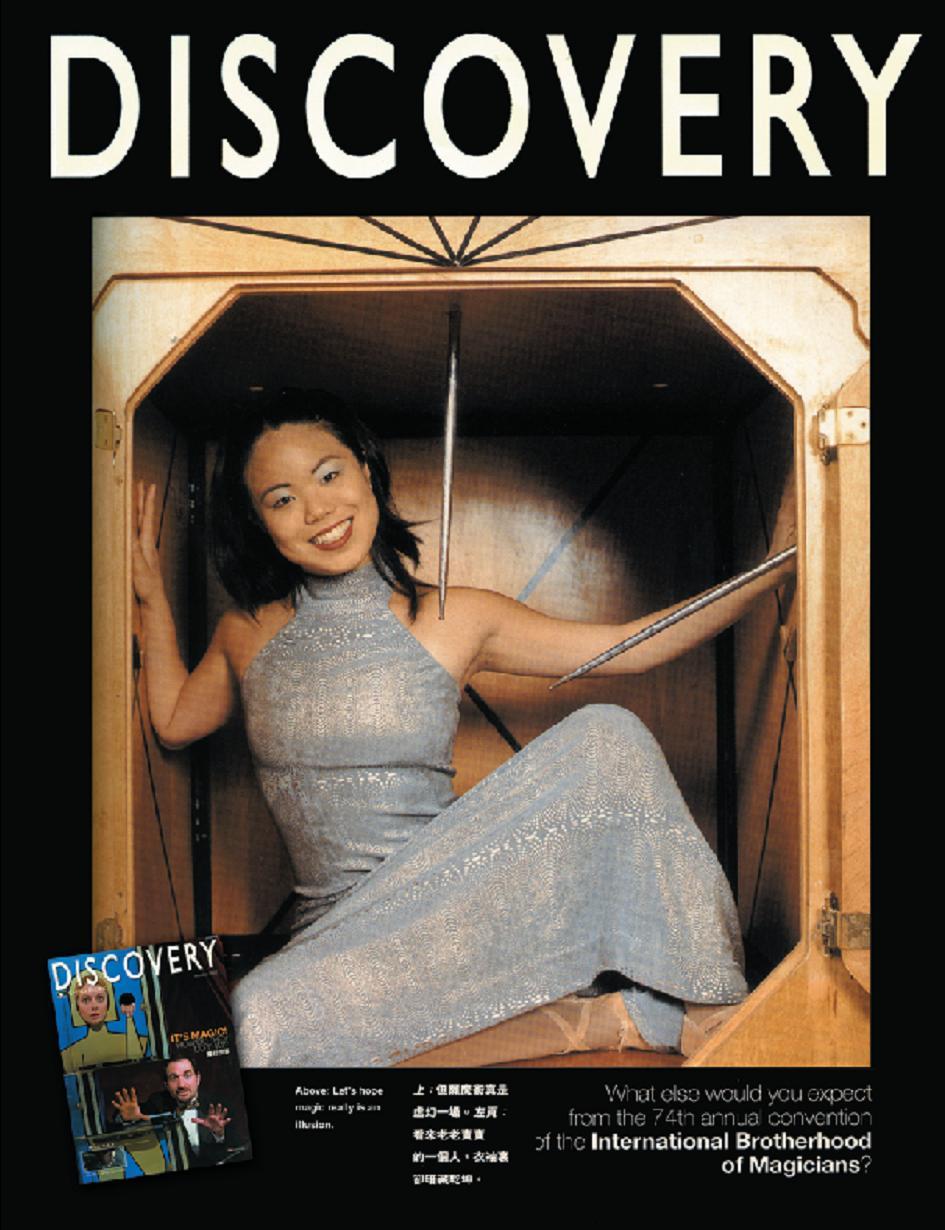 Discovery Magazine
