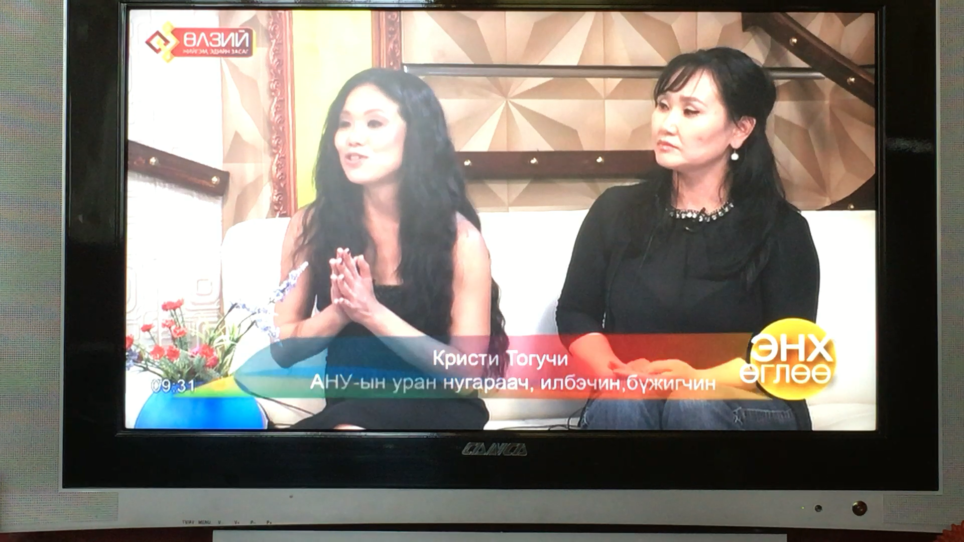 Mongolia TV