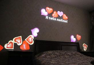проектор,pogumax,видео эффекты,дизайн для стен