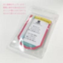 01_pe_ovaldaiya_pink3.jpg