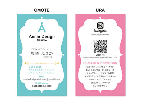 Hello! We are Annie Design.
