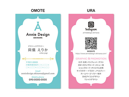 Hello! We are Annie Design.