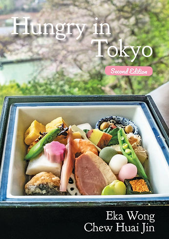 Hungry in Tokyo 2nd ed Cover.jpg