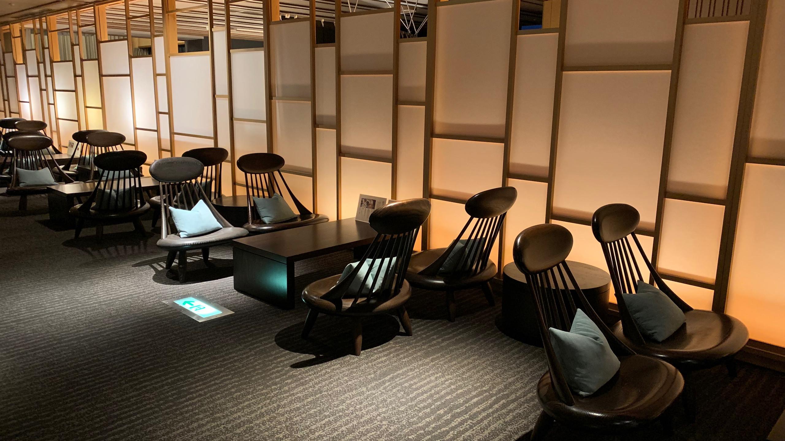 Modernistic Lounge