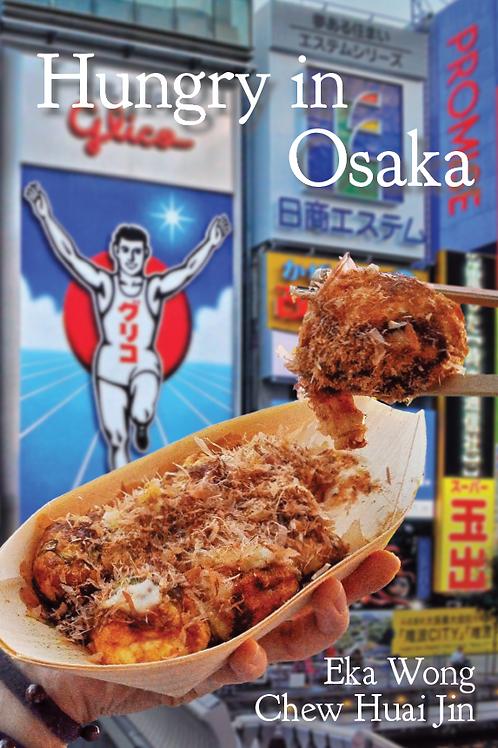 Hungry in Osaka book