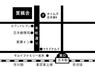 地図_志木8.png
