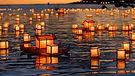 obon lanterns.jfif