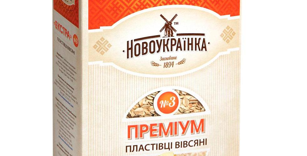 Пластівці вівсяні Новоукраїнка Екстра № 2 800г