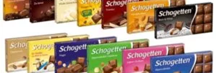Шоколад Schogetten Німеччина 100 гр. (15 смаків)