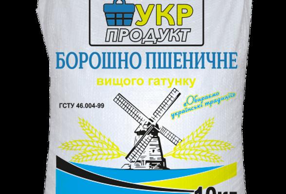 Борошно пшеничне в/г ТМ УКР-ПРОДУКТ (10 кг)