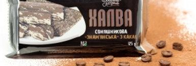 Халва ТМ Добрим Людям з ароматом какао 125г 30 шт / уп