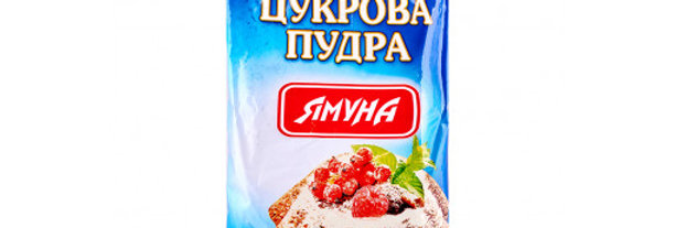 Цукрова пудра, 350г ТМ Ямуна 5шт / уп