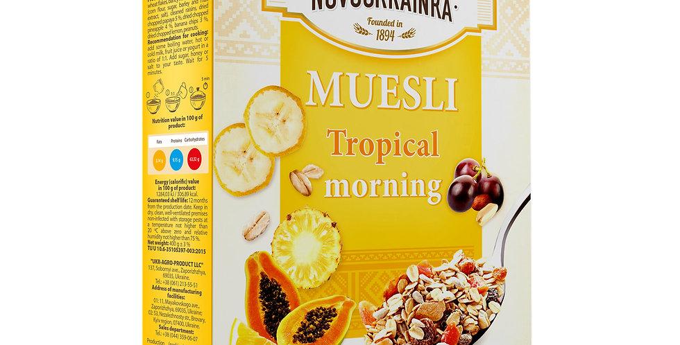 Мюслі Новоукраїнка Тропічне ранок 0,4 кг