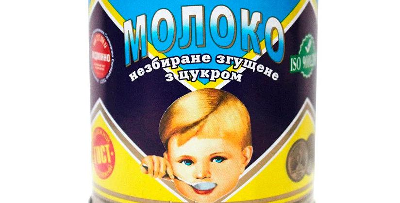 Молоко згущене Первомайськ жел. банку 370гр