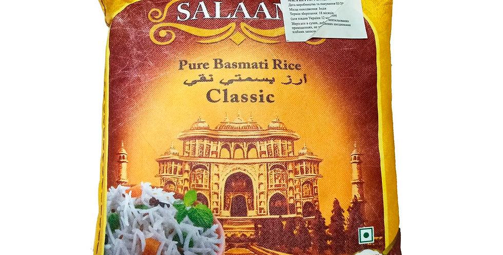 Рис Басматі Класичний (Не пропарений) Salaam India 5 кг