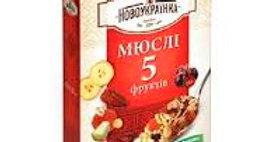 Мюслі Новоукраїнка 5 фруктів 400г
