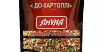Приправа до картоплі, 25г Ямуна 40шт / уп