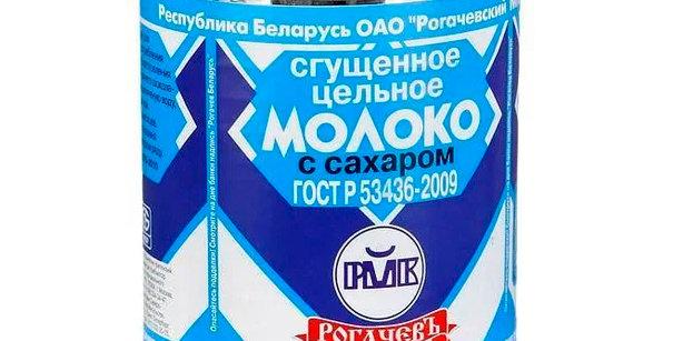Молоко згущене Рогачов 380гр