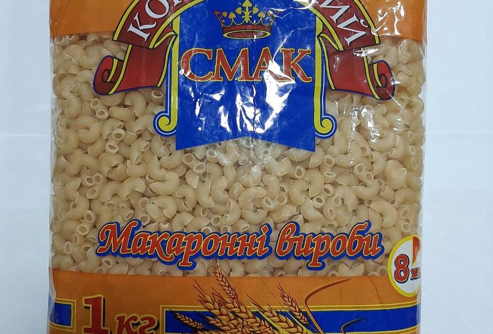 Макарони ТМ Королівський смак 1 кг