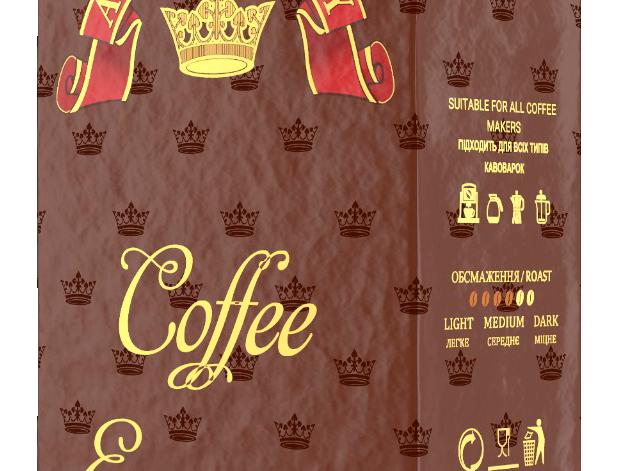 "Кава мелена ""Королівський Смак"" Еспрессо 250г"