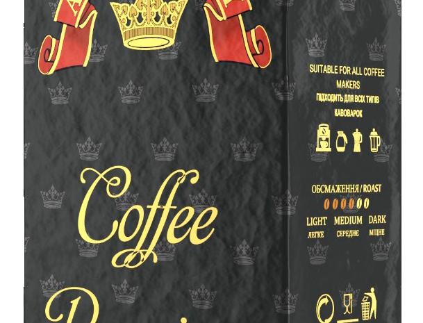 "Кава мелена ""Королівський Смак"" Преміум 250г"