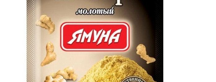 Імбир сушений, 15г ТМ Ямуна 5шт / уп