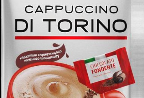 MacCoffee Cappuccino 3 в 1, 10 стіков/20 шт