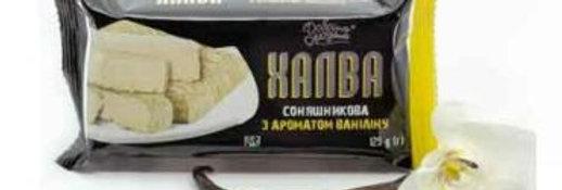 Халва ТМ Добрим Людям з ароматом ванілі 125г 30 шт / уп