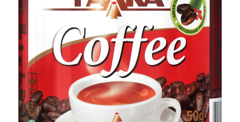 Кава розчинна Галка 50г
